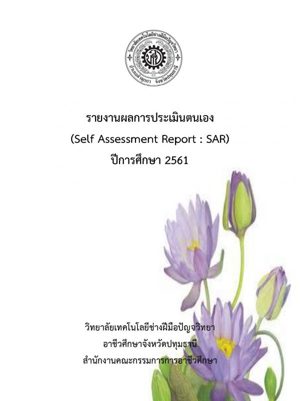 SAR_61_cover