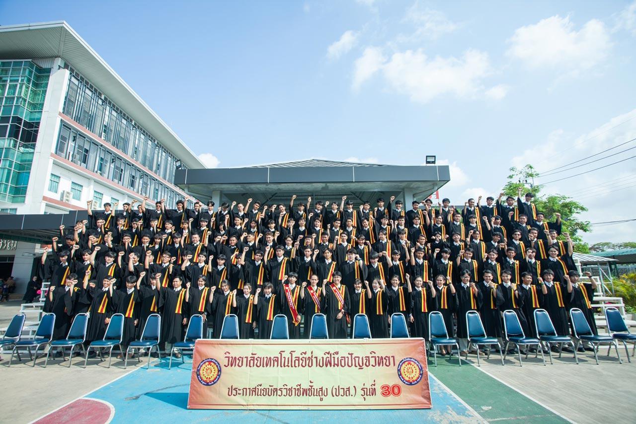 วิทยาลัยเทคโลยีช่างฝีมือปัญจวิทยา รับวุฒิบัติ 2562